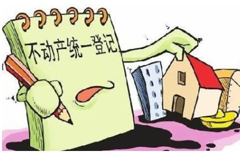 大庆市大同区无证老房子办证,遭遇重重难题