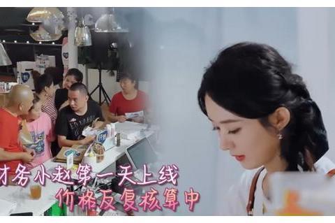 赵丽颖又被黑,因为吃饭扒菜,黄晓明张亮为她撑腰
