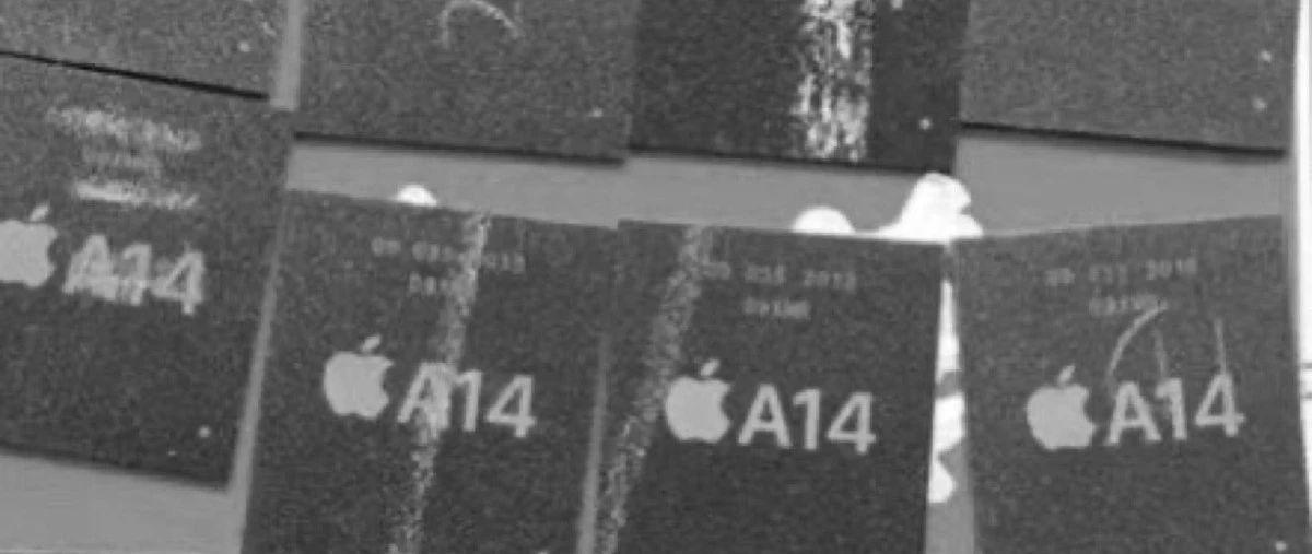 猛挤一管牙膏?曝苹果A14芯片CPU性能提升40%