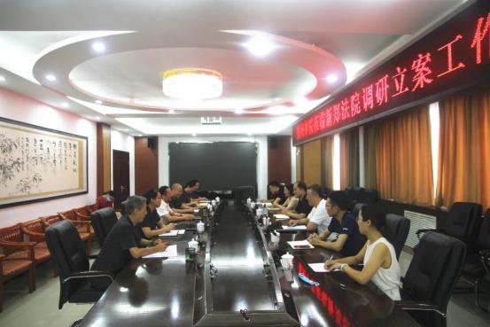 河南郑州中院到新郑法院调研立案工作