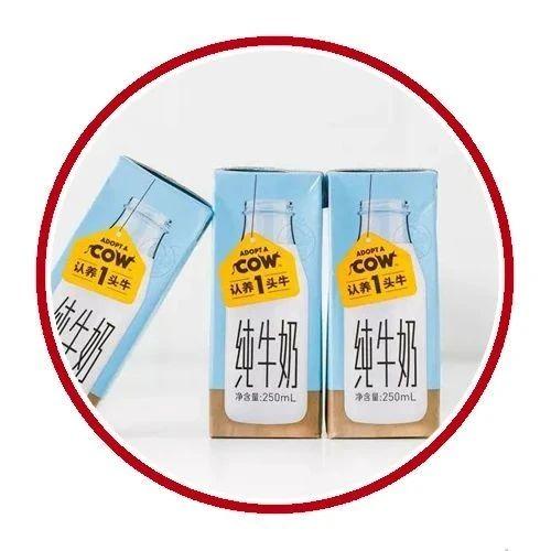 拼团丨牧场直送的放心奶,100%生牛乳,营养好喝