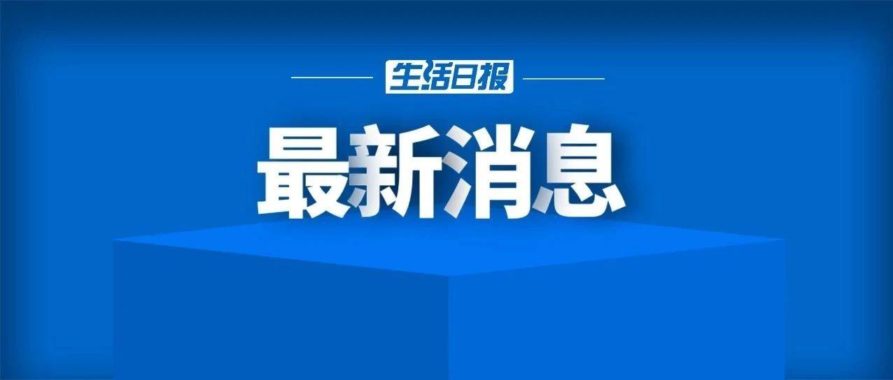 """济南无名男尸最新追踪:身份初步确定,""""家属""""认领,DNA已送检"""