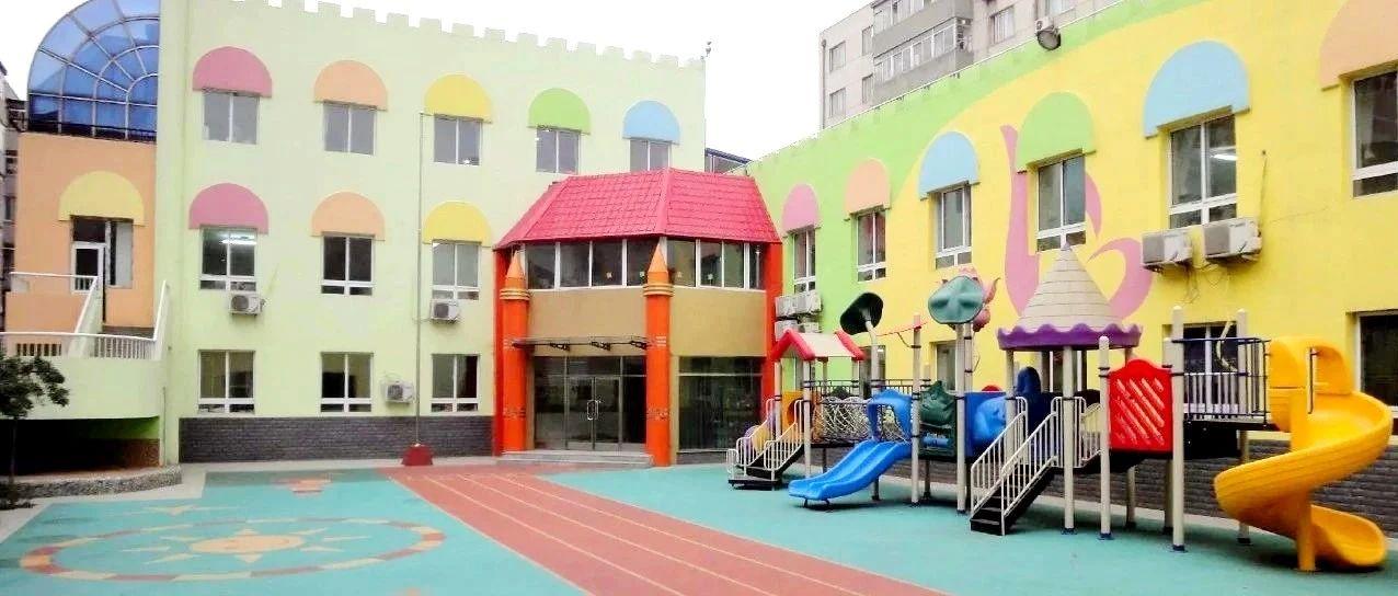 广西公示1060所普惠幼儿园,崇左市新增41所!