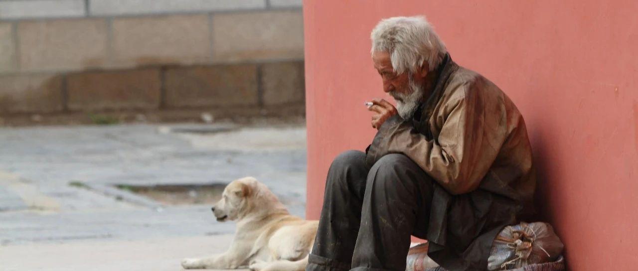 穷人心理学:社会不平等如何影响你的人生