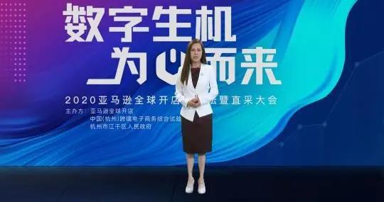 """亚马逊全球开店:中国出口跨境电商从""""野蛮生长""""走向""""精耕细作"""""""
