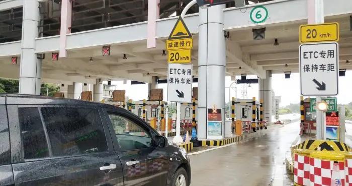 ETC拔卡可通行高速公路还省钱?记者实测