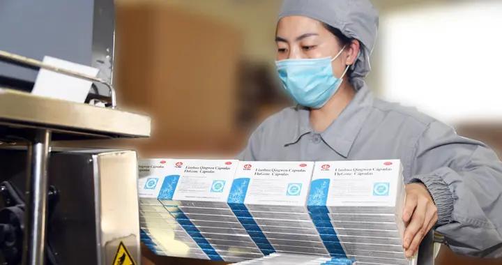 连花清瘟胶囊获菲律宾食品药品管理局批准,中国大使馆:中药产品进入菲市场重要进展,欢迎
