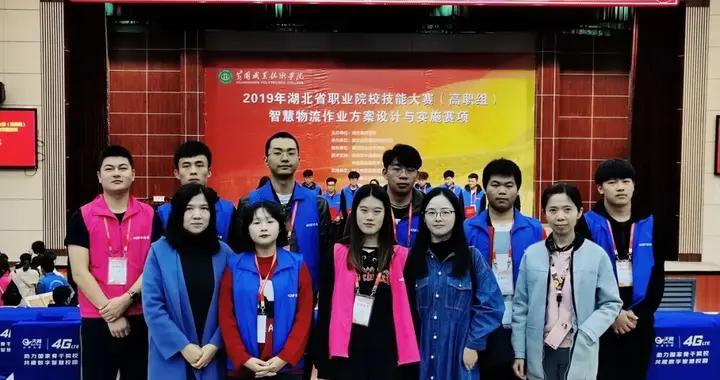 快来看看:武汉船舶职业技术学院商务贸易学院6大王牌专业盘点