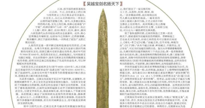 """上海博物馆""""江南文化""""特展 品文物里的江南"""