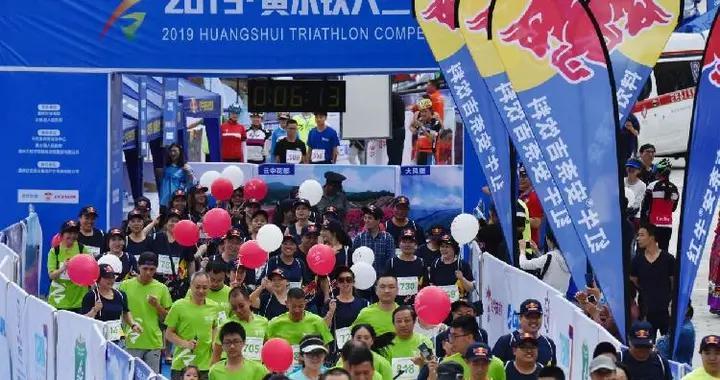 避暑+运动,石柱黄水铁人三项赛下周日开启,长跑爱好者还能参加万米跑
