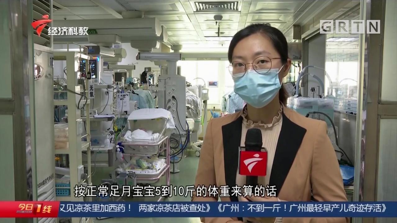 广州:生命的奇迹来了!不到一斤,广州最轻早产儿奇迹存活