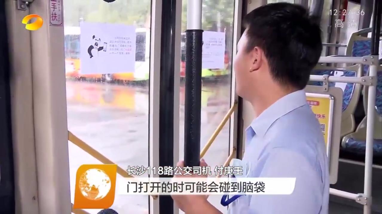 """暖心又有趣!长沙公交司机出趣味物理题,提醒""""低头族""""少玩手机"""