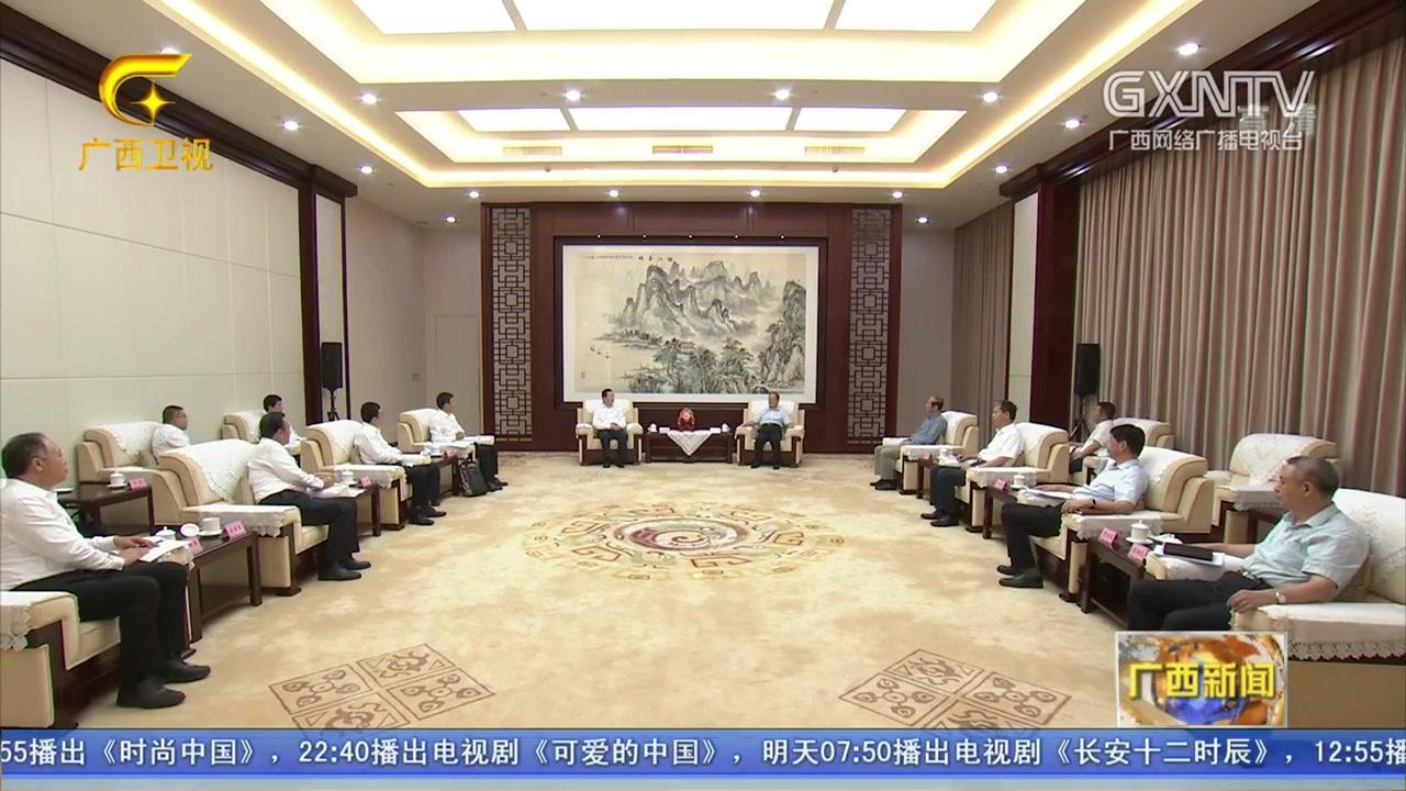 鹿心社会见中国建筑集团有限公司董事长周乃翔,黄伟京