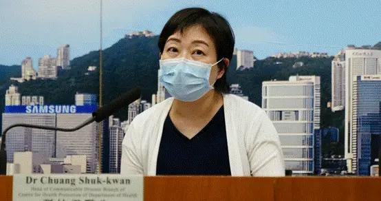 香港新增62例新冠肺炎确诊病例,卫生防护中心:不少新病例未找到源头,疫情尚未彻底回落