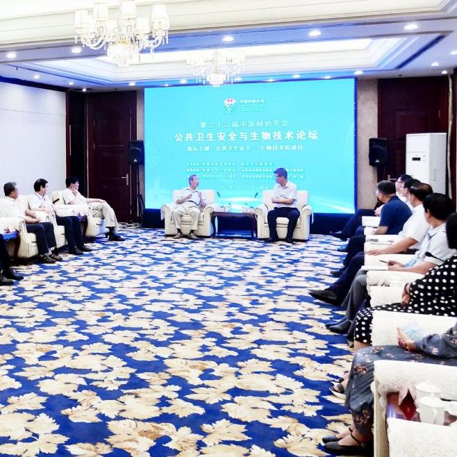 李猛杨洪涛会见参加中国科协年会—公共卫生安全与生物技术论坛嘉宾