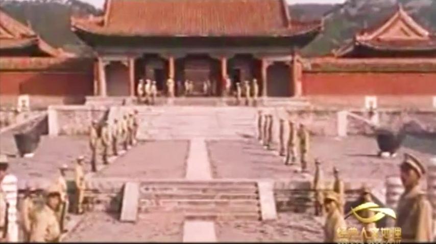 孙殿英想盗取清朝皇陵,编制一个荒唐的借口 经典人文地理1110