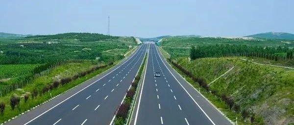 广西69个收费公路项目收费期限将顺延79天,涉及崇左这些高速公路!