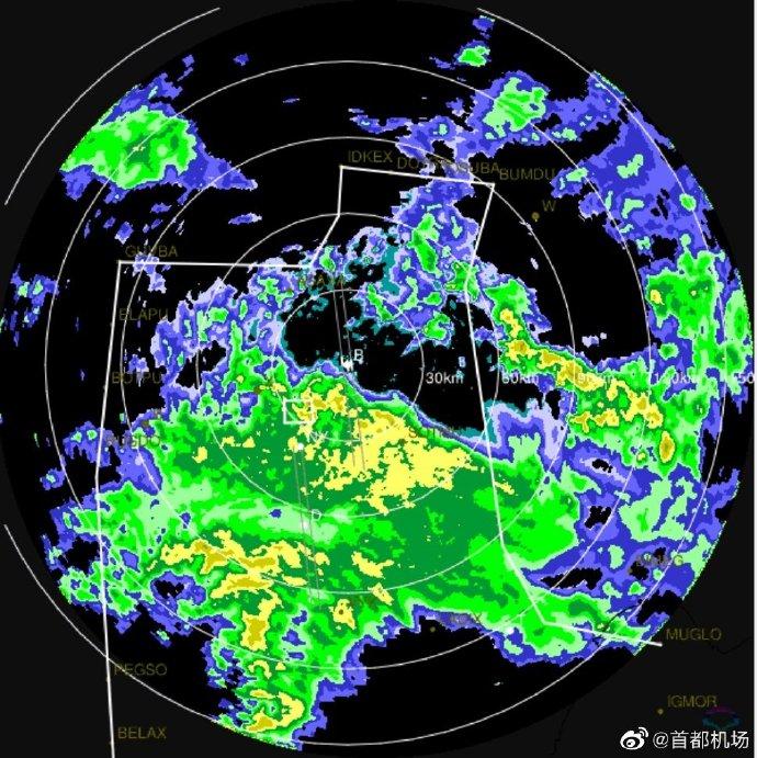 今天的雨没多大为什么取消这么多航班?首都机场释疑