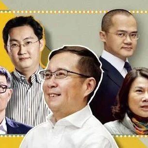 福布斯发布中国最佳CEO榜:龙湖集团邵明晓、智飞生物蒋仁生上榜