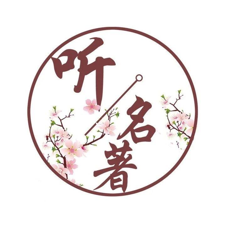 《西游记》名著连载- 花果山群妖聚义 黑松林三藏逢魔