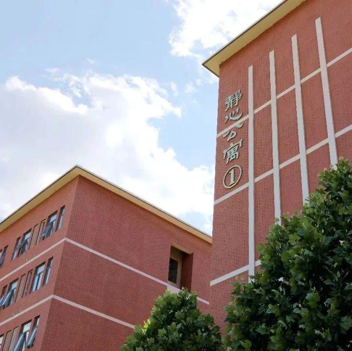 8月21日报到!沧州市一中最新开学通知!多地中小学开学时间确定!
