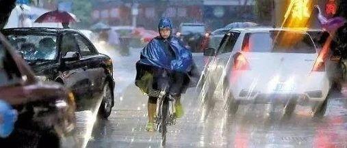 今起,淄博连续4天雨雨雨雨!还有一个44天的假期……