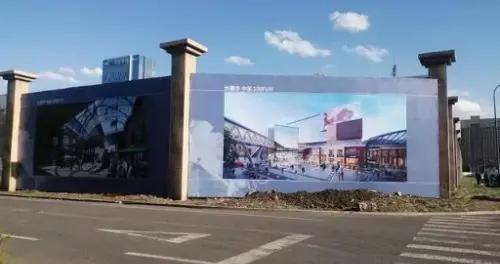 长春净月高新区这个购物中心已备案,案名:净月·中东港