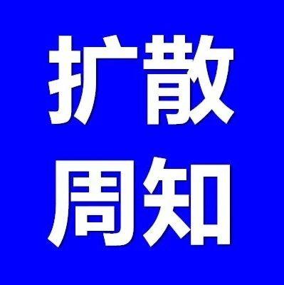 正式启用!事关阜阳三区学生入学!