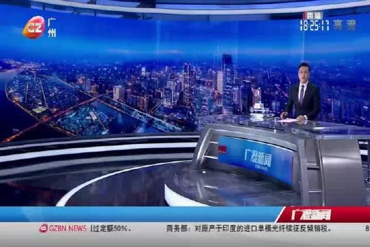 """从化吕田红色记忆:""""电波""""不逝 英雄不悔"""