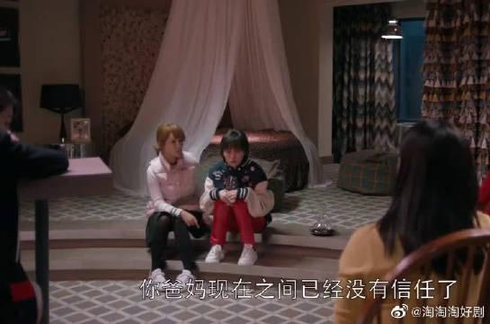 有钱也是苦恼的很啊~ 父母离婚争家产,曲筱绡告别富二代!