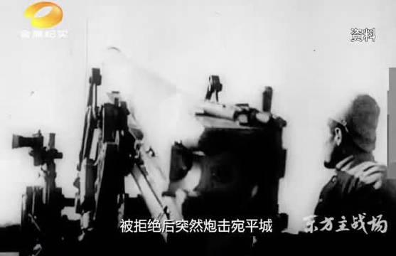 这不是影视作品,而是珍贵影像!1937年7月7日,不能忘记的一天……