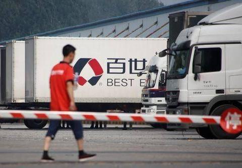 爆料:百世集团寻求快递和货运业务在港上市