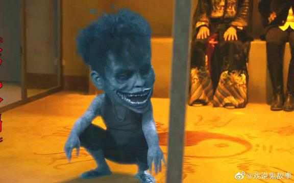 《第九分局》小鬼被冥界警察抓起来……