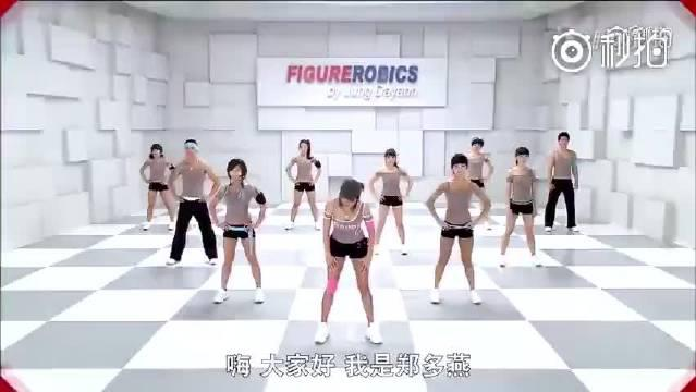 郑多燕新版健身舞:七日瘦腰收腹操(中文字幕)