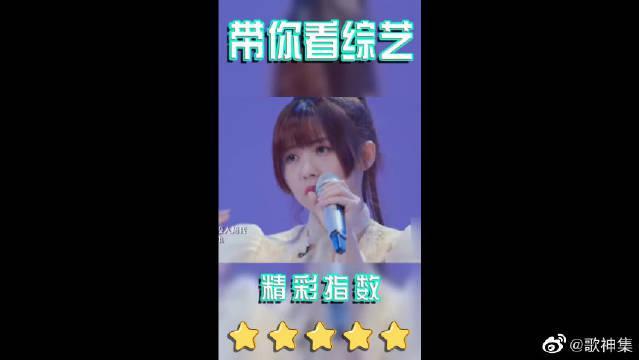 火箭少女成员赖美云来助阵,深情演唱《年轮》……
