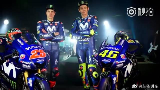 雅马哈MotoGP新车发布