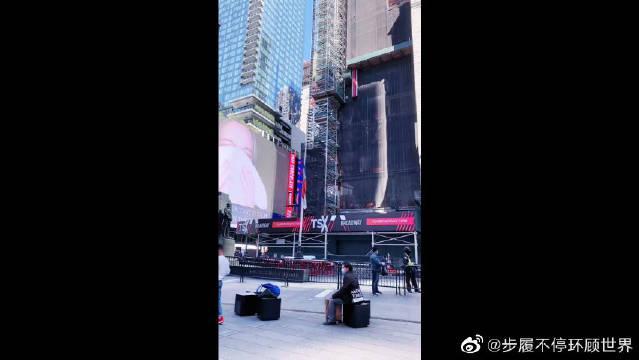 疫情下的纽约广场,曾经的繁华都市变成了如今的寂静!