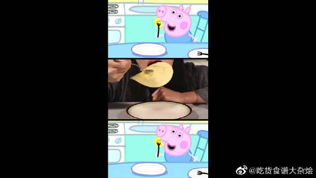 小猪佩奇同款煎饼,这道美食老少皆宜……