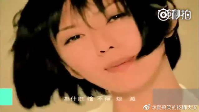 十年前我们听的歌,周杰伦,孙燕姿,蔡依林,SHE,飞儿乐队……