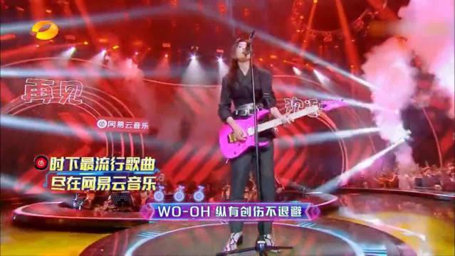 于文文吉他solo惊艳全场!任贤齐Ella都夸帅,她真的好酷呀