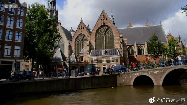 阿姆斯特丹老教堂的钟声从1306年响彻至今!