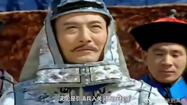 贵州发现吴三桂陵墓,石碑上刻着两个大字,专家:错怪吴三桂了