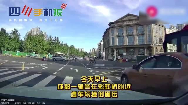 视频记录成都一辅警在彩虹桥附近被车撞倒碾压