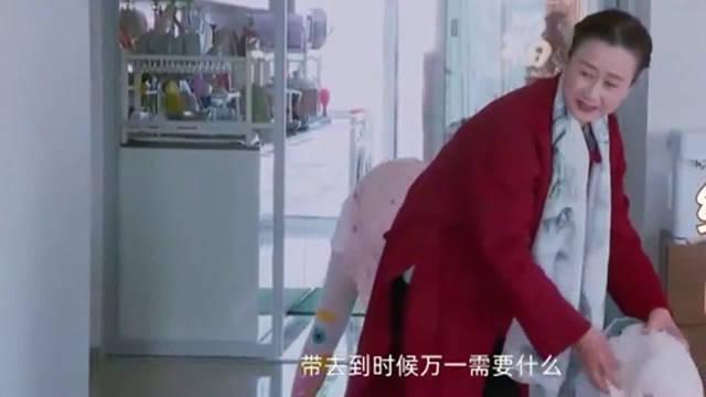 袁成杰:电脑是我的另一半,陈芊芊立马赌气撒娇,被宠坏了!