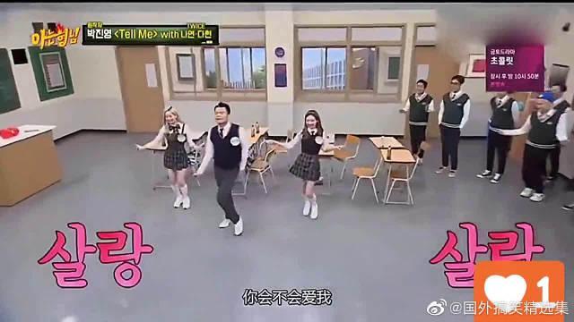 影流之主竟然火到国外了!韩国综艺节目大跳影流之舞!