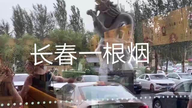 网友吐槽:长春星巴克欧亚汇集店。门店标明营业时间早上9:00……