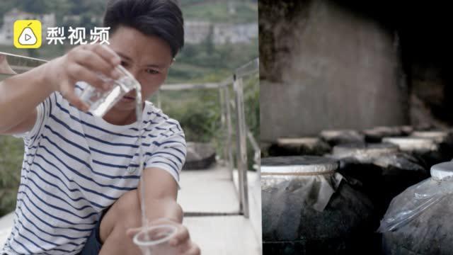 茅台镇村民家藏400吨酒价值近亿:准备花20年时间卖掉……