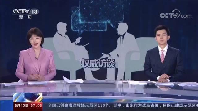 人民日报记者专访国家税务总局局长王军:确保减税降费政策直接惠