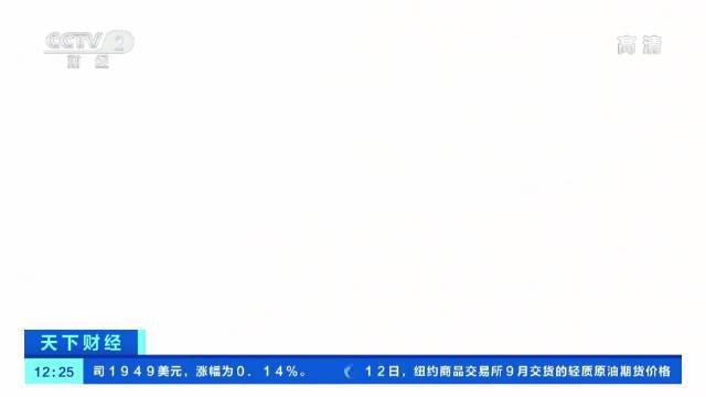4年来首次!东芝第一季度净亏损超8.2亿元