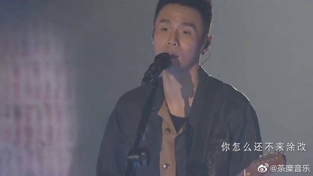 李荣浩被低估的一首歌《太坦白》……